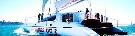 catamaran-bay-cruise-of-san-francisco